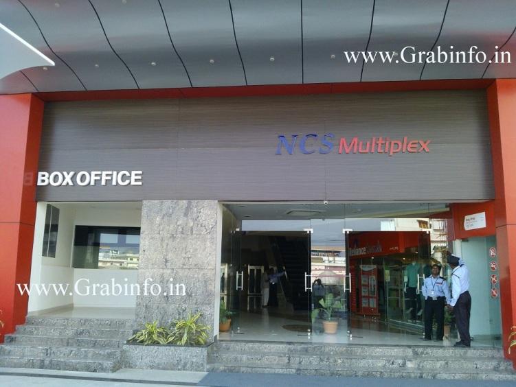 NCS mall